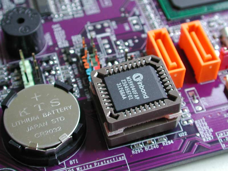 Aktualizacja BIOS w laptopie Acer